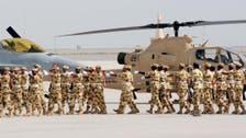 شركة مصرية تعتذر عن تدوينة لها مسيئة للجيش