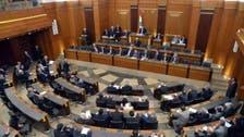 لبنانی پارلیمنٹ 14ویں مرتبہ بھی صدر کے انتخاب میں ناکام