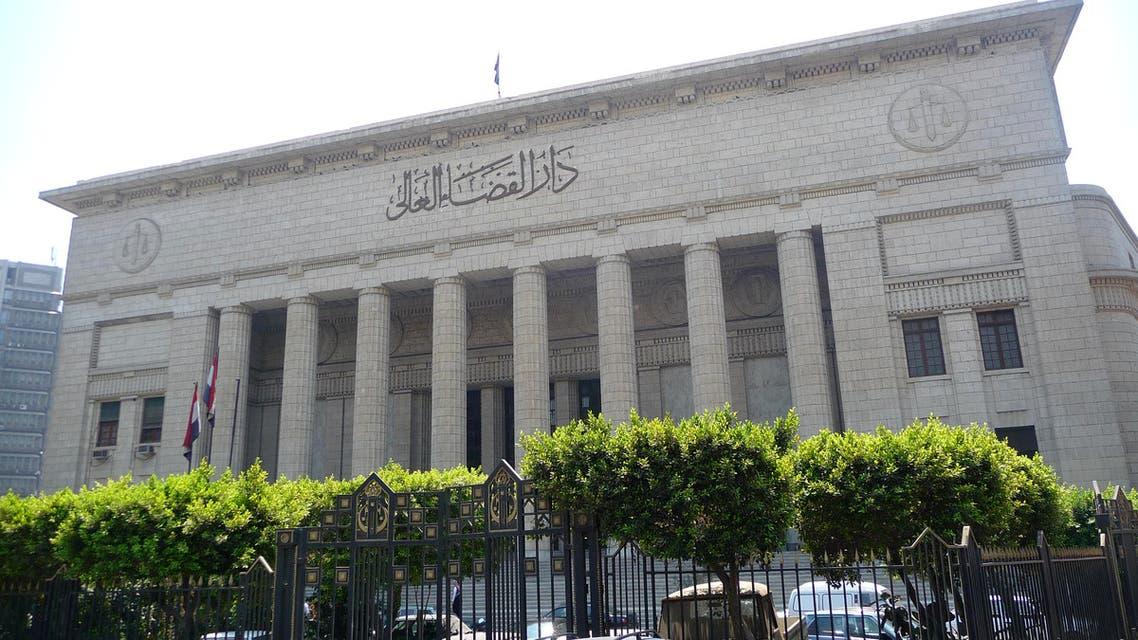 محكمة دار القضاء العالي بمصر في مصر
