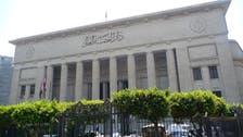 """استقالة قاض مصري قال له وزير العدل """"يلا"""""""