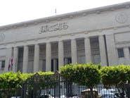 دعوى قضائية تطالب بحل 90 حزباً مصرياً