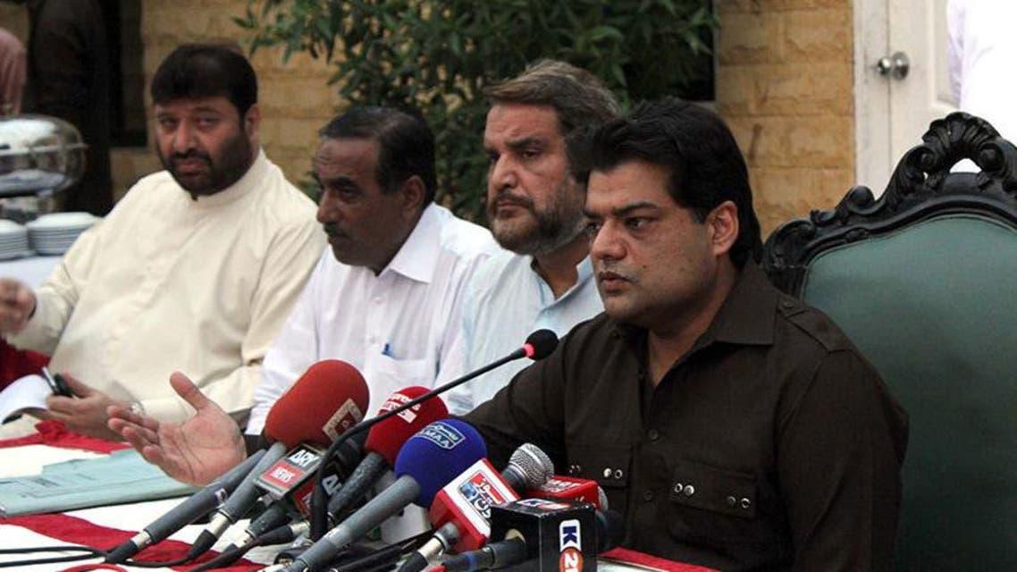 SSP Karachi