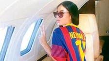 Brazil's Neymar 'sends private plane' for Serbian model