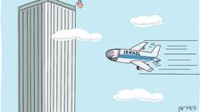 Israeli cartoonist draws Netanyahu as 9/11 hijacker