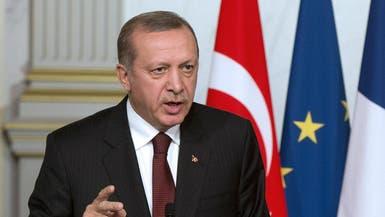#تركيا تفرض وصاية على مؤسسات مقربة من غولن
