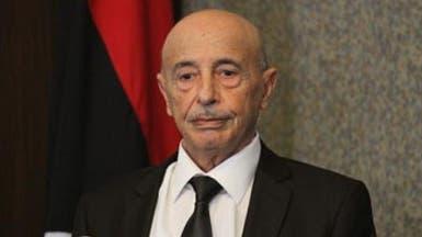 رئيس النواب الليبي تلقى ضمانات ببقاء حفتر قائدا للجيش