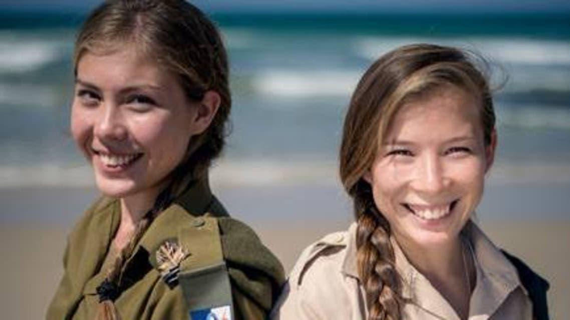 خواهران یهودی مسلمان