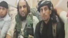 بالفيديو.. هكذا يبيع داعش الإيزيديات في سوق السبايا