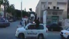 بالفيديو.. العشرات يبايعون داعش في درنة الليبية