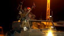 Peshmerga in Kobane prepare for battle