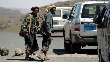 مقتل اثنين من الحوثيين في كمين جنوب صنعاء