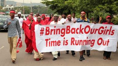 """زعيم """"بوكو حرام"""" يعلن تزويج التلميذات المخطوفات"""