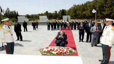 ظهور نادر لبوتفليقة في ذكرى ثورة استقلال الجزائر