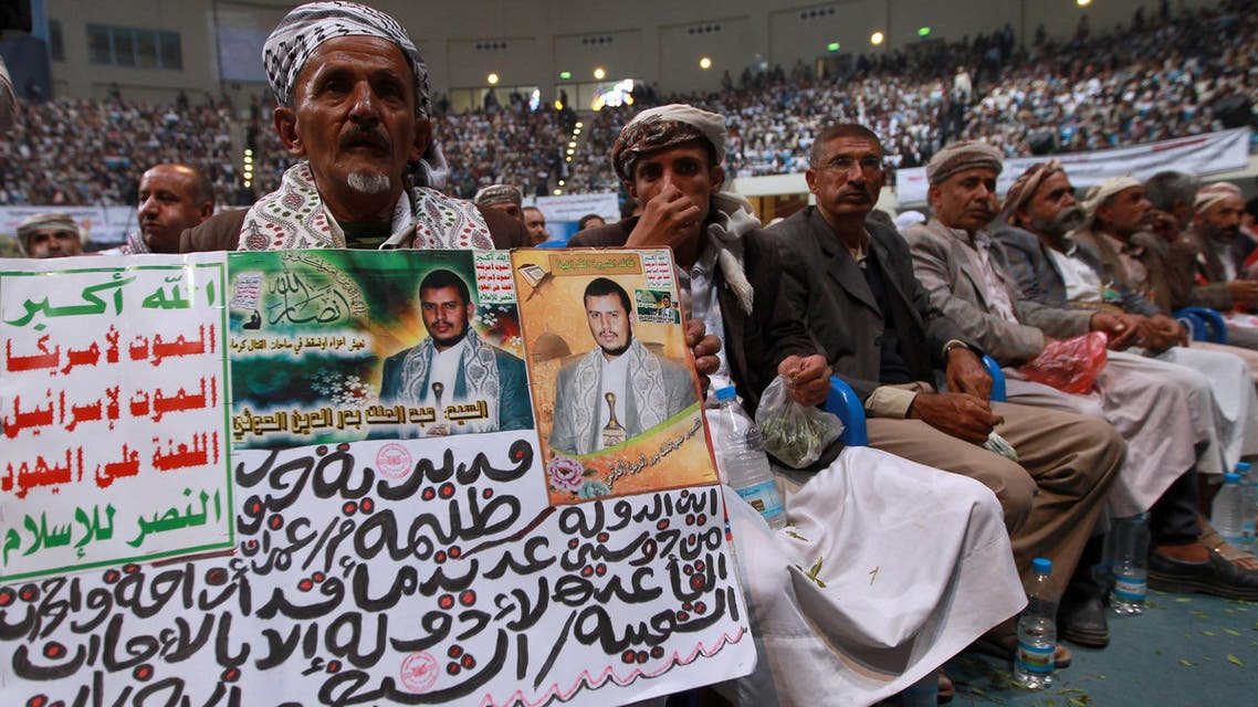 Houthis AFP