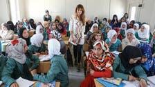 جمائما خان کی شامی بچوں کے لیے عطیات جمع کرنے کی مہم