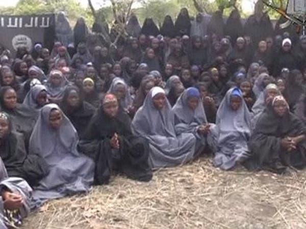 فتاة من مخطوفات بوكو حرام عثر عليها وأنجبت طفلا