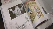 """""""هكذا رسم كحيل"""" إرث فنان الكاريكاتير الراحل في كتاب"""