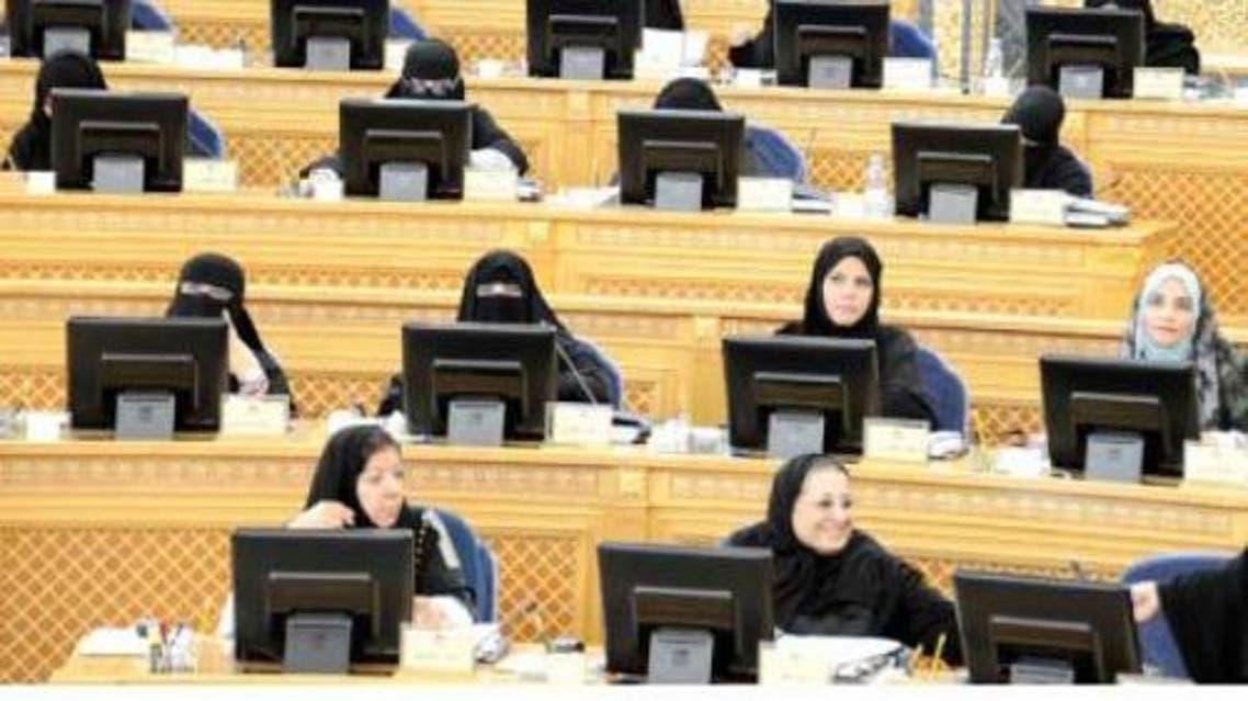 Saudi women Saudi Gazette