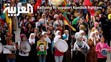 Rallying to support Kurdish fighters