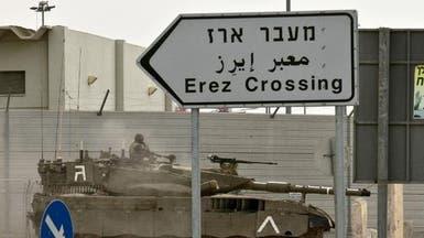 إغلاق المعبرين اللذين يربطان بين إسرائيل وغزة