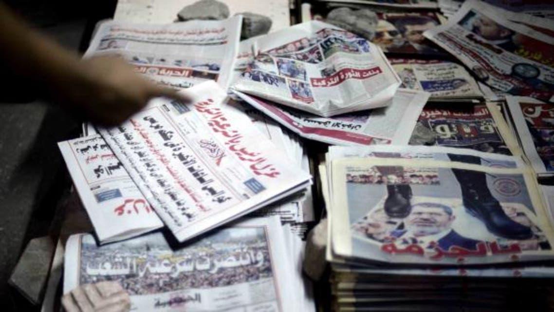 File photo: AFP egypt newspaper