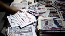 Around 200 Egyptian journalists defy editors on freedoms
