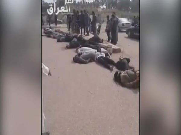 """""""مجزرة البونمر"""".. ابحث عن والي داعش في الأنبار"""