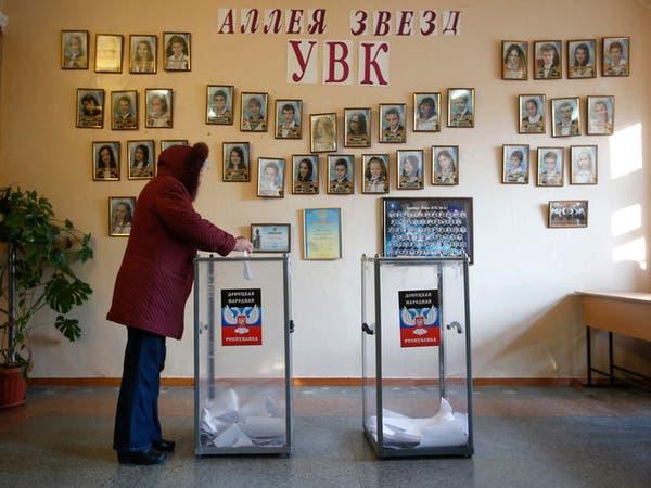 انتخابات على وقع المدافع في شرق أوكرانيا الانفصالي