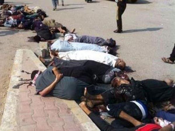 """داعش يواصل المذابح الجماعية في عشيرة """"البونمر"""""""