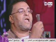 مصري خارق.. تزوج 62 امرأة.. ويأكل الفحم والزجاج