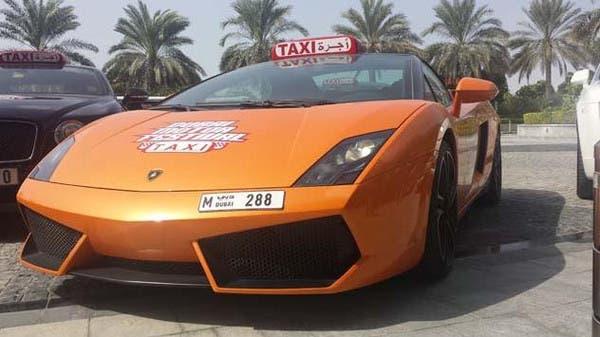 Taxi Dubai Cab Fleet Gets Lamborghini Ferrari Boost Al Arabiya