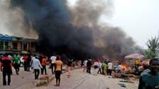 امرأة تفجر محطة للحافلات في #نيجيريا