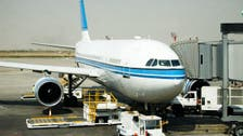 Kuwait awards $4.8 billion contract for airport expansion