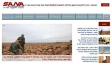 Syrian state news agency starts Hebrew-language site