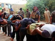 العراق.. داعش يعدم 70 من عشيرة البونمر في الأنبار