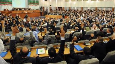 الجزائر: إجراءات قانونية جديدة ضد التطرف والإرهاب
