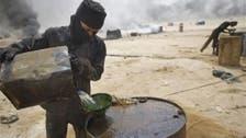 """بعد فقدان النفط.. """"داعش"""" يعتمد على التهريب وتجارة البشر"""