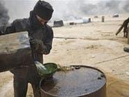 """""""الفتاوى النفطية""""... استراتيجية داعش الجديدة في ليبيا"""