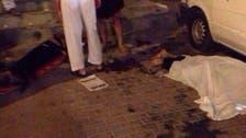 سعودی عرب کے الاحساء شہر میں فائرنگ، پانچ ہلاک