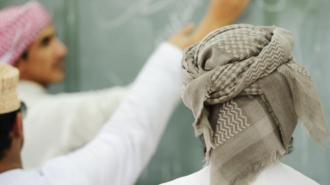Saudi School (Shutterstock)
