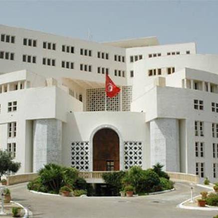 الخارجية: تونس ترحب بقرار وقف إطلاق النار في ليبيا