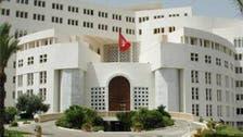 وزير خارجية قطر يبحث في تونس تعزيز العلاقات