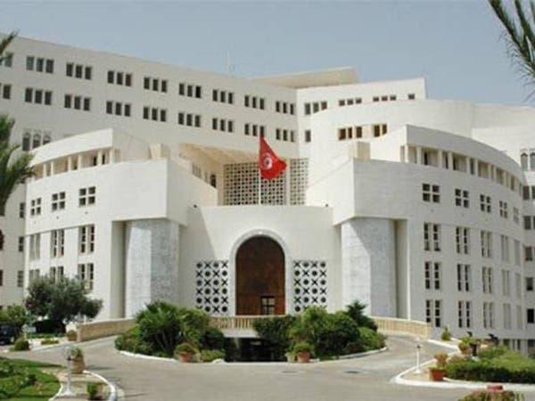 تونس تعتذر عن المشاركة في مؤتمر برلين حول ليبيا