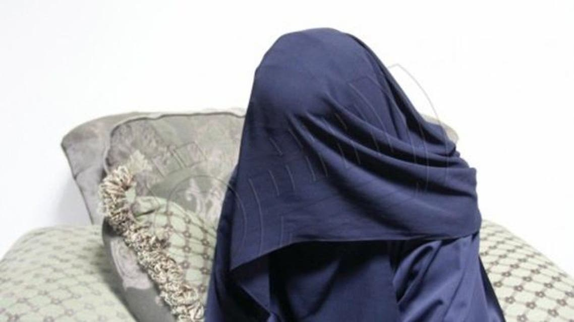 saudi woman Alalam