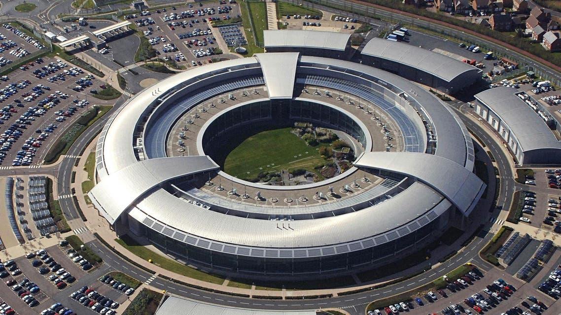 The GCHQ headquarters in Benhall, Cheltenham, Gloucestershire, UK. (File photo: AFP)