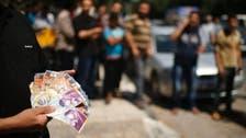 غزہ میں ہزاروں سرکاری ملازمین کی ہڑتال