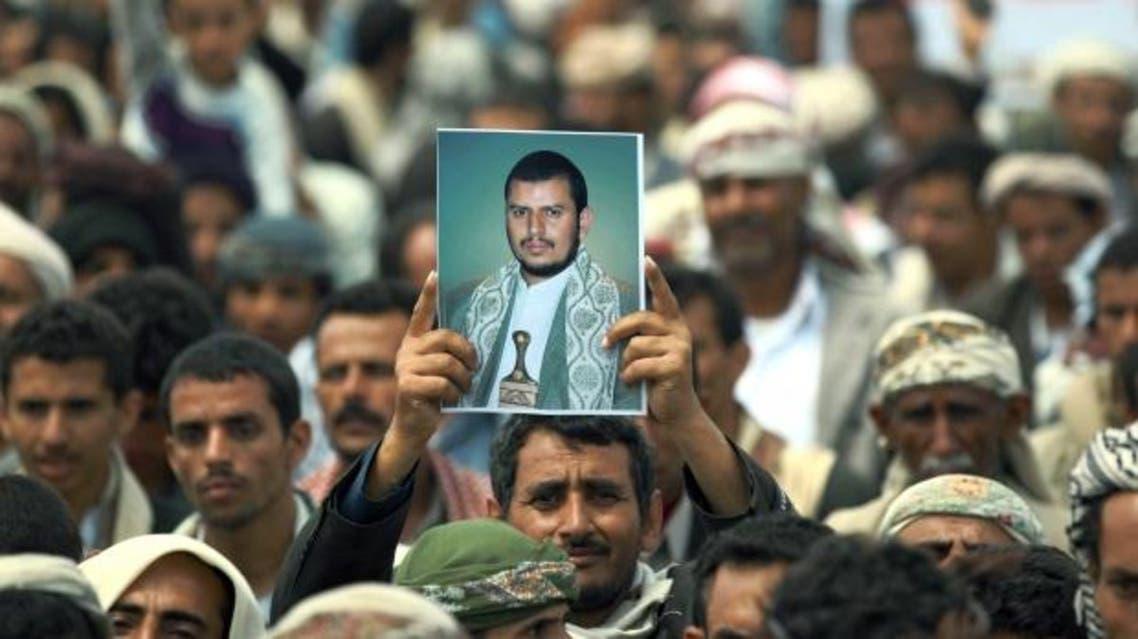 Abdel-Malek al-Houthi  AFP