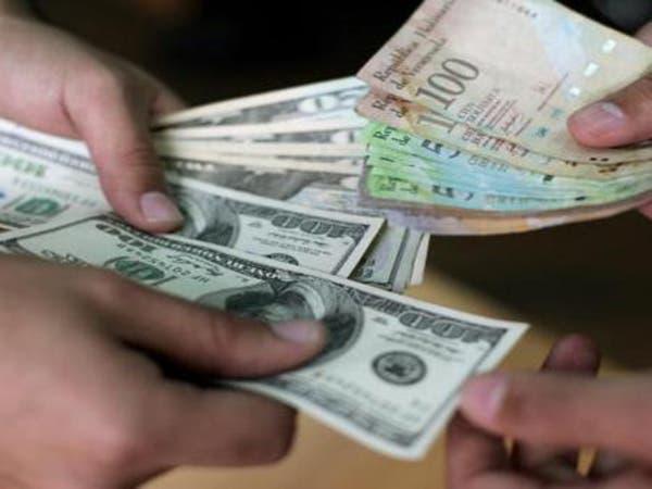فنزويلا ترفع الحد الأدنى للأجور 50% لمواجهة التضخم
