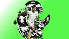 Saudi football federation, Nike unveil team's new kit