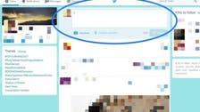"""""""تويتر"""" تسهّل طريقة كتابة تغريدة جديدة عبر موقعها"""